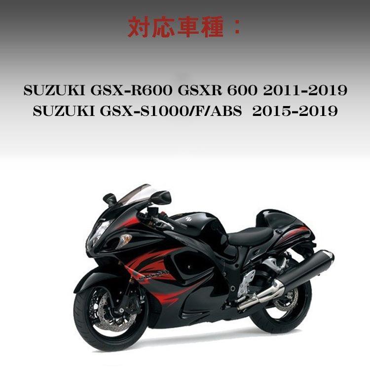 ブレーキレバー スズキ 鈴木 Suzuki GSX-R600 2011-2019 Suzuki GSX-S1000/F/ABS gsxs1000 gsx-s1000 2 6段階調整可能 クラッチ セット オフロード 可倒式レバー iphonetecyougata11 08