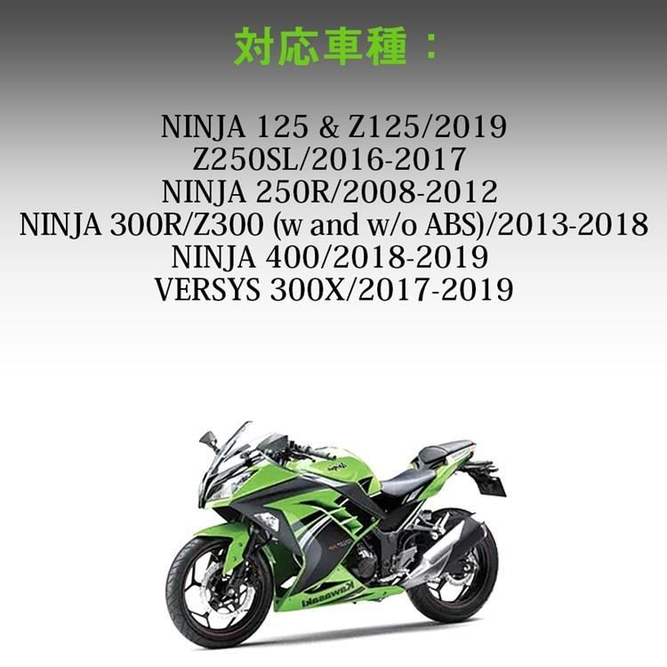 ブレーキレバー Kawasaki カワサキ NINJA 250R 2008-2012 NINJA 300R  Z300 (w and w o ABS) 2013-2018 6段階調整可能 ブラック オフロード クラッチ セット|iphonetecyougata11|07
