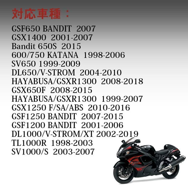 ブレーキレバー SUZUKI スズキ 鈴木 GSF650 BANDIT  2007  GSX1400  2001-2007 6段階調整可能 アルミ  クラッチ セット ブラック 可倒式|iphonetecyougata11|08