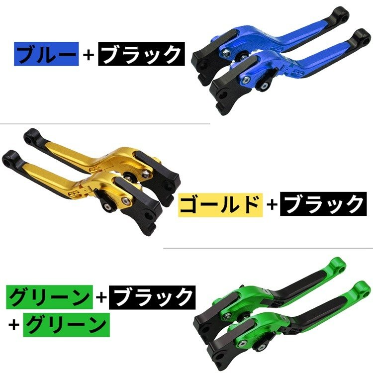 ブレーキレバー Kawasaki カワサキ ZX1400  ZX14R ZZR1400 2006-2017 (F-88 H-88) GTR1400 CONCOURS 2007-2017 (F-88 H-88) 6段階調整可能 セット|iphonetecyougata11|05