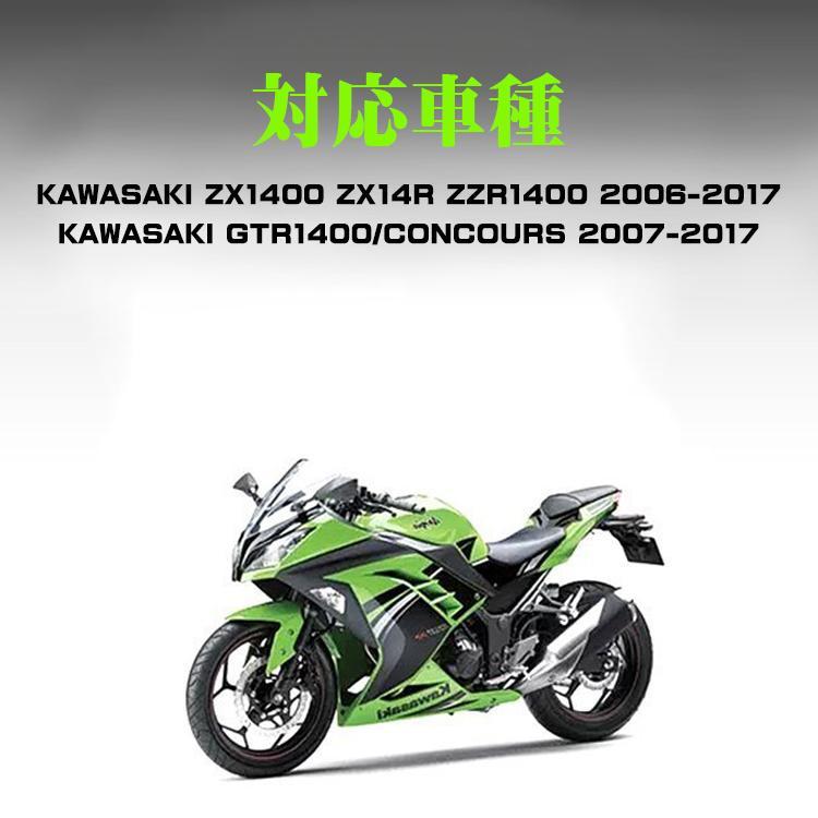 ブレーキレバー Kawasaki カワサキ ZX1400  ZX14R ZZR1400 2006-2017 (F-88 H-88) GTR1400 CONCOURS 2007-2017 (F-88 H-88) 6段階調整可能 セット|iphonetecyougata11|07