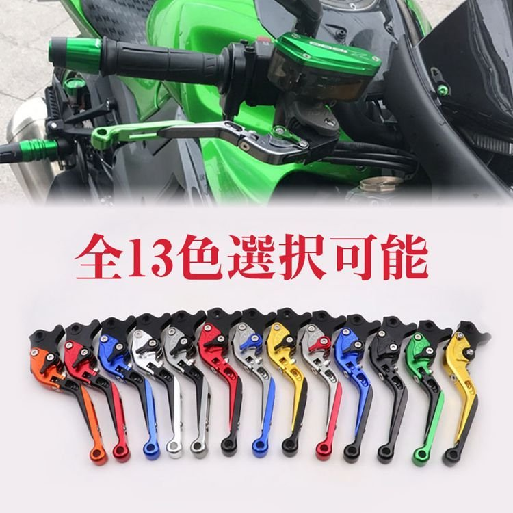 ブレーキレバー Kawasaki カワサキ ZRX1100  1200 1999-2007  ZZR1200 2002-2005  ZG1000 CONCOURS 1992-2006 6段階調整可能 可倒式 iphonetecyougata11 03