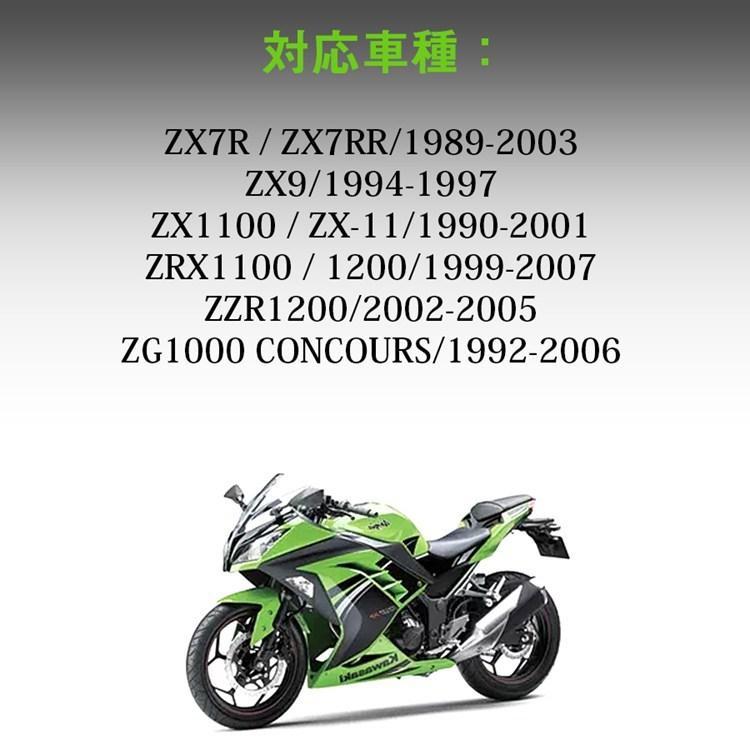 ブレーキレバー Kawasaki カワサキ ZRX1100  1200 1999-2007  ZZR1200 2002-2005  ZG1000 CONCOURS 1992-2006 6段階調整可能 可倒式 iphonetecyougata11 07