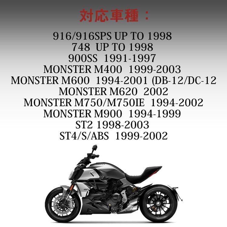 ブレーキレバー ドゥカティDUCATI MONSTER M900  1994-1999  ST2 1998-2003  ST4 S ABS  1999-2002  6段階調整可能 クラッチ セット ブラック 可倒式|iphonetecyougata11|08
