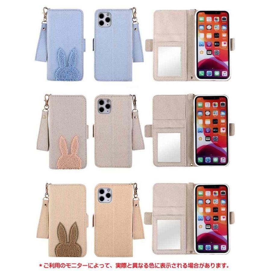 スマホケース iPhone12mini ケース 手帳型 カード収納 12 12pro 12promax アイホンX xs xsmax xr iphone11 ケース 手帳型 11pro 11promax スタンド機能 iphonetecyougata11 14
