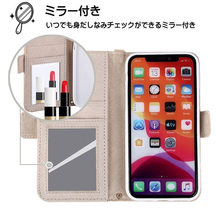 スマホケース iPhone12mini ケース 手帳型 カード収納 12 12pro 12promax アイホンX xs xsmax xr iphone11 ケース 手帳型 11pro 11promax スタンド機能 iphonetecyougata11 03