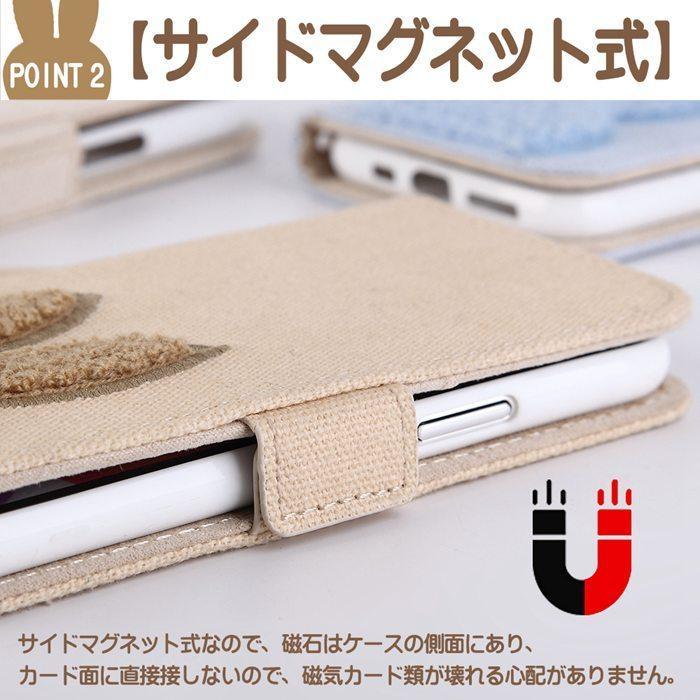スマホケース iPhone12mini ケース 手帳型 カード収納 12 12pro 12promax アイホンX xs xsmax xr iphone11 ケース 手帳型 11pro 11promax スタンド機能 iphonetecyougata11 05