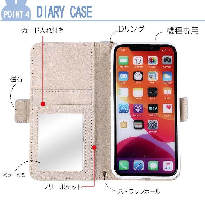 スマホケース iPhone12mini ケース 手帳型 カード収納 12 12pro 12promax アイホンX xs xsmax xr iphone11 ケース 手帳型 11pro 11promax スタンド機能 iphonetecyougata11 08