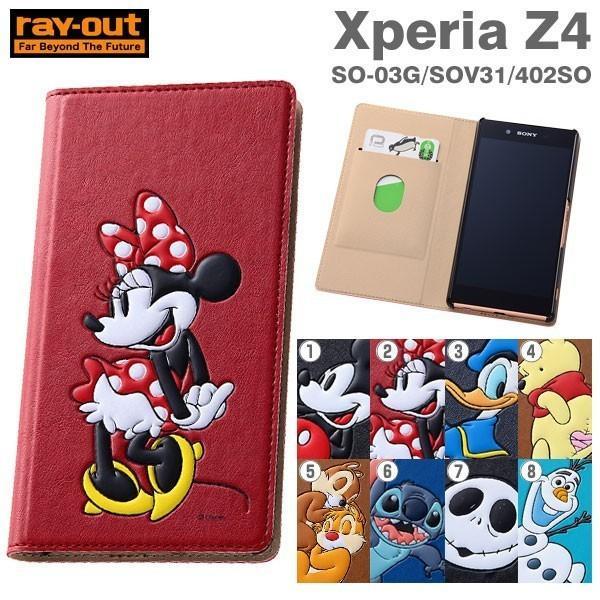 ea921a3249 XPERIA Z4 ケース z4 カバー 手帳型 ディズニー SO-03G / SOV31 / 402SO ディズニー ...