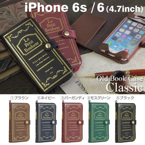 Old Book Case For Iphone : Iphone s ケース 手帳型 old book case クラシック 洋書
