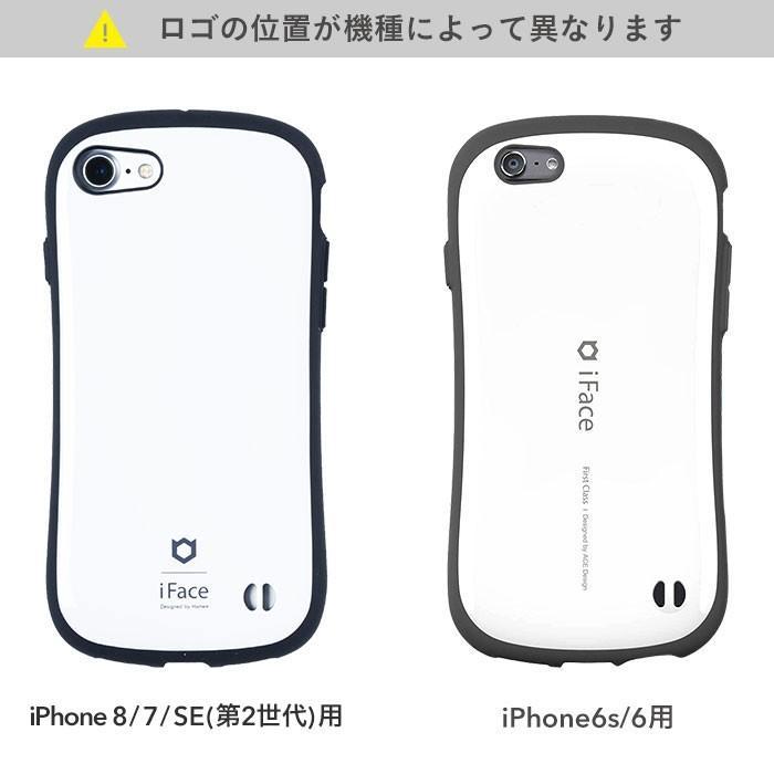 iPhone8 ケース アイフェイス アイフォン8 ケース iFace iPhone7 ...
