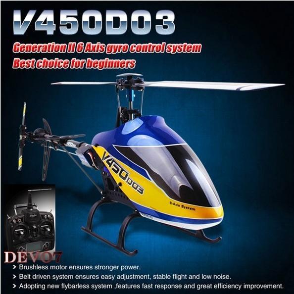 <ワルケラ正規代理店ゴーウエル>Walkera V450D03+DEVO7 送信機 6CH 3D 6軸ジャイロ Flybarless ヘリコプター