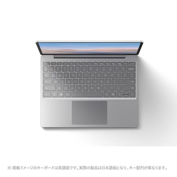 新品 マイクロソフト Surface Laptop Go 1ZO-00020[12.4型/Core i5 1035G1/eMMC64GB/メモリ4GB/Windows 10(Sモード)/Office 付き/プラチナ][在庫あり][即納可]|iponnetshop|03