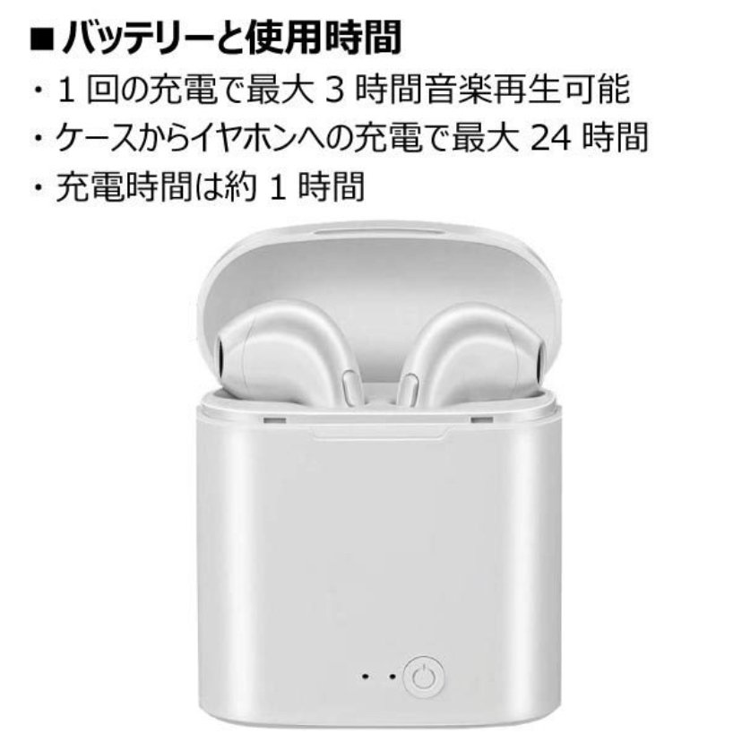 Bluetooth イヤフォン i7S バッテリー内蔵 充電ケース付き ワイヤレス イヤホン android Apple iPhone X 7 8 6S PLUS 2021年版 ワイヤレス ippachi 07