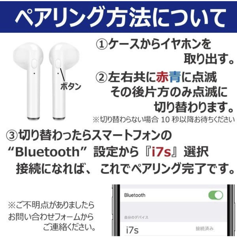 Bluetooth イヤフォン i7S バッテリー内蔵 充電ケース付き ワイヤレス イヤホン android Apple iPhone X 7 8 6S PLUS 2021年版 ワイヤレス ippachi 10