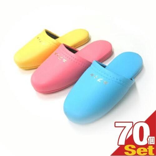 名入れ:リピート用 子供用レザー調スリッパ x70足 3色から選択可能 代引不可
