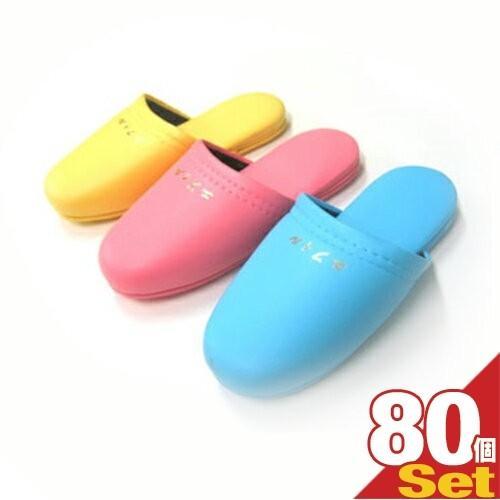 名入れ:新規用 子供用レザー調スリッパ x80足 3色から選択可能 代引不可