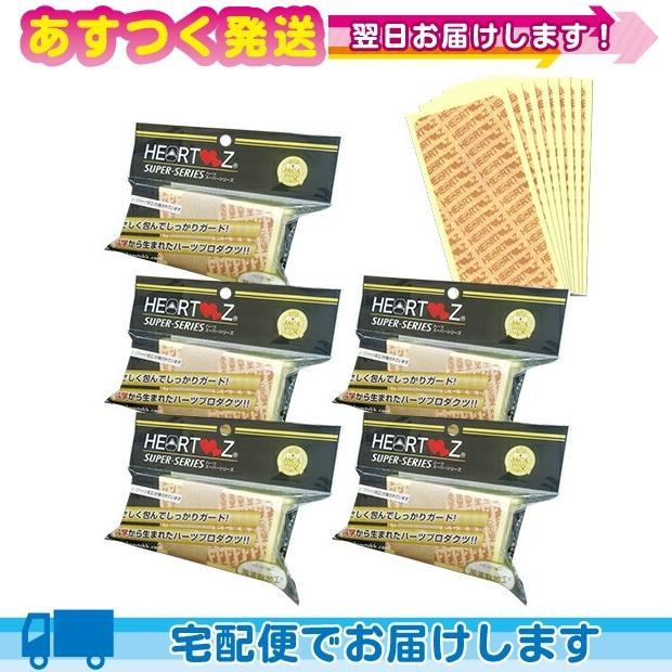 徳用サイズ HEARTZ(ハーツ) ハーツスーパーシール ベタ貼りタイプ 100枚入(100シート)x5個セット