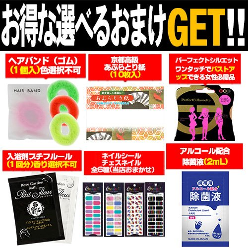 V-Zone Heat Cutter any(エニィ)  (2Way・Stylish選択) +単三電池2本付き+レビューで選べるプレゼント付き※当日出荷 :cp2 ippo0709 06