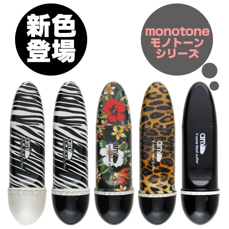 V-Zone Heat Cutter any(エニィ)  (2Way・Stylish選択) +単三電池2本付き+レビューで選べるプレゼント付き※当日出荷 :cp2 ippo0709 04