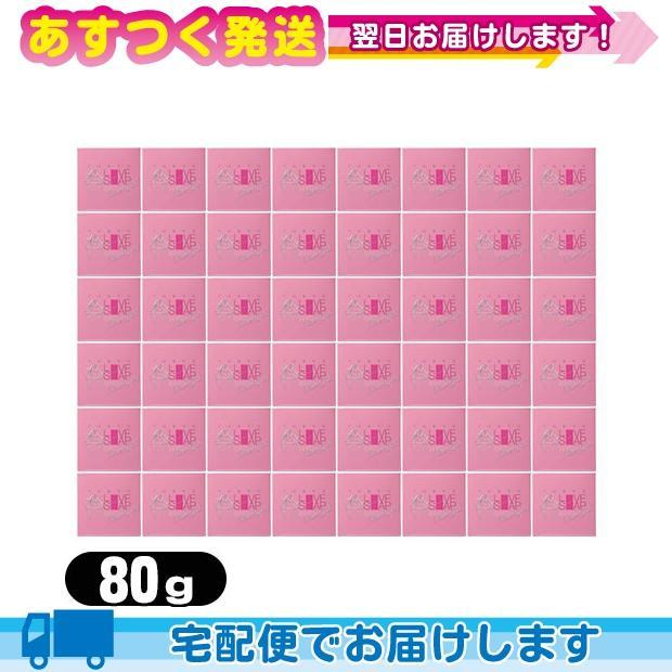 化粧石鹸 東京ラブソープ ピュアガールズ(TOKYO LOVE SOAP Pure Girls) 80g x48個+レビューで選べるプレゼント付