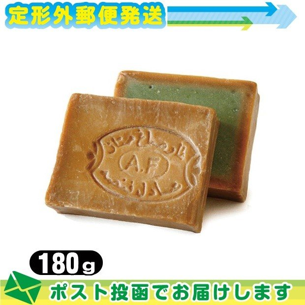 無添加石けん アレッポの石鹸 エキストラ40(Aleppo soap extra40) 180g :メール便 定形外 :当日出荷|ippo0709