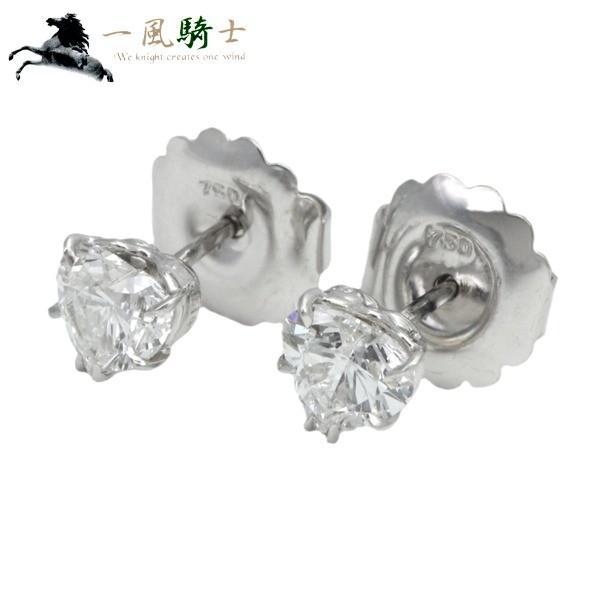 ファッション HARRYWINSTON ハートシェイプ ピアス PT950×ダイヤモンド0.71ct・0.75ct  (272450), 芦屋スタイル モア:00392a97 --- airmodconsu.dominiotemporario.com