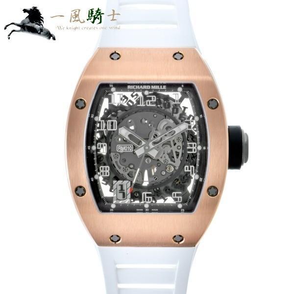 満点の RICHARD MILLE RG  310949 リシャールミル RM010 オートマティック RM010 AG RG AG  310949, 青い目:f33952ac --- airmodconsu.dominiotemporario.com