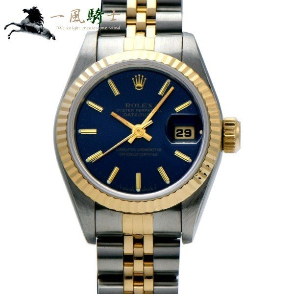 new styles 72433 48e96 ROLEX ロレックス デイトジャスト 69173 腕時計 S番 中古 318496 ...