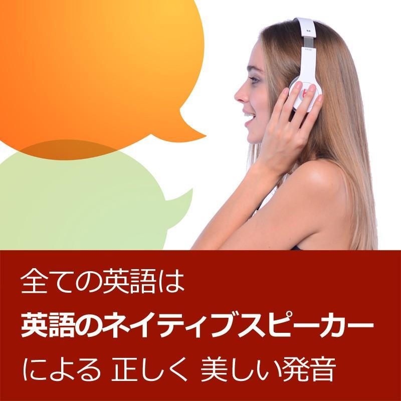 発達障害や自閉症の子供が大量の英単語とフレーズ、英会話を「見て学べる」視覚支援DVD教材の「フラッシュえいご4巻」|iqgakuen|12