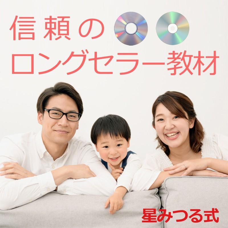 発達障害や自閉症の子供が大量の英単語とフレーズ、英会話を「見て学べる」視覚支援DVD教材の「フラッシュえいご4巻」|iqgakuen|13