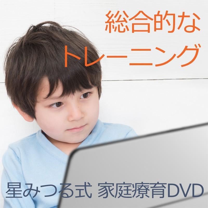 発達障害 自閉症の改善をサポートする/絵カード/フラッシュカードDVD教材/「見て学べる」シリウス38巻|iqgakuen|06