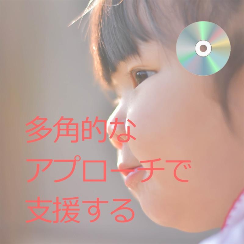 発達障害 自閉症の改善をサポートする/絵カード/フラッシュカードDVD教材/「見て学べる」マイスター74巻|iqgakuen|03