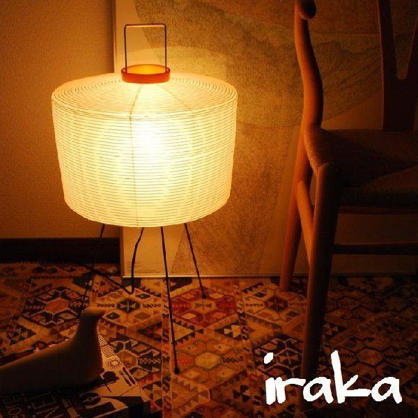 イサムノグチ AKARI あかり アカリ 和風照明 6A(無地)LED電球付属(E26 40W相当) ISAMU NOGUCHI