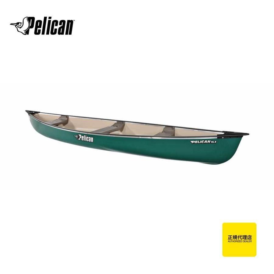 カヌー ペリカン15.5 ペリカン(Pelican) 正規代理店取扱 商品コード:pl07 irc2006jp