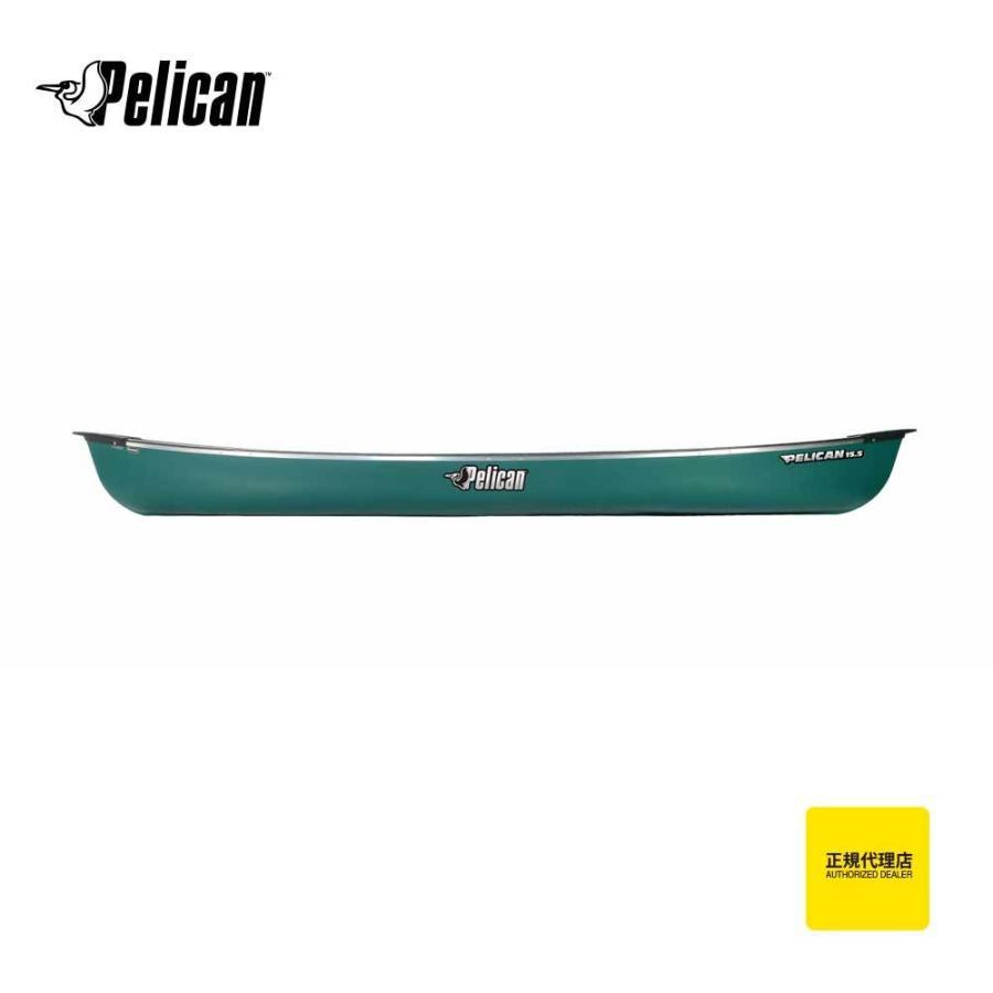カヌー ペリカン15.5 ペリカン(Pelican) 正規代理店取扱 商品コード:pl07 irc2006jp 02