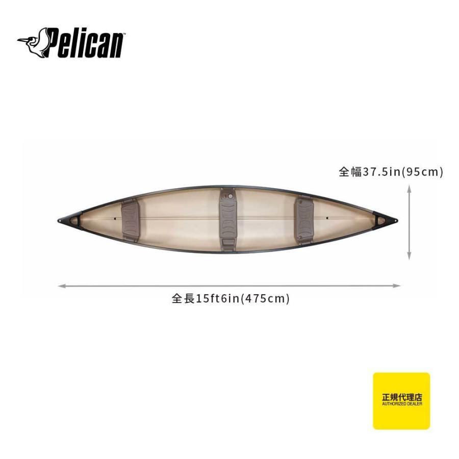 カヌー ペリカン15.5 ペリカン(Pelican) 正規代理店取扱 商品コード:pl07 irc2006jp 03