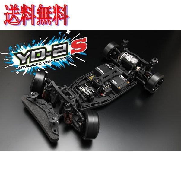 ヨコモ DP-YD2SG YD-2S RWDドリフト 組立シャーシキット (YG-302ジャイロ付)