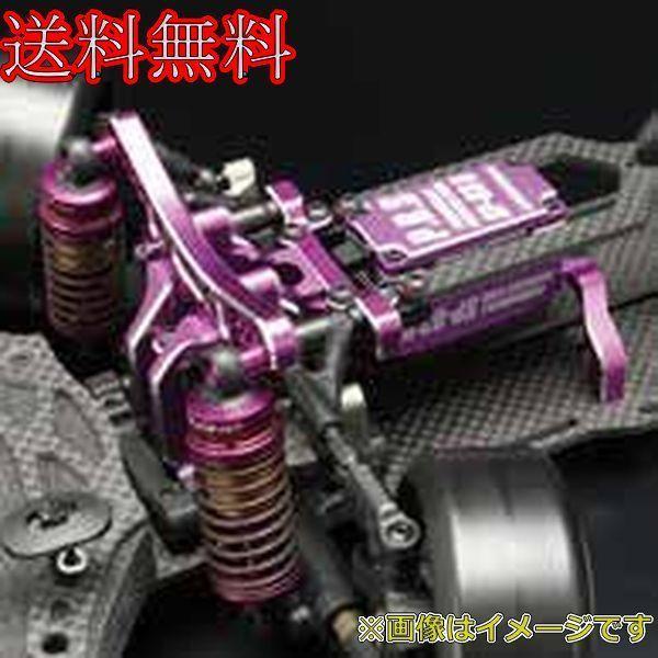 ヨコモ DP-YD2RXP RWDドリフトカー YD-2RX パープルバージョン|irijon-y