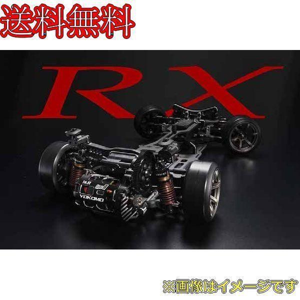 ヨコモ DP-YD2RXP RWDドリフトカー YD-2RX パープルバージョン|irijon-y|02