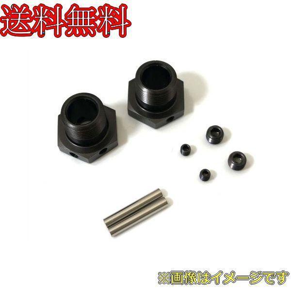 京商 ホイ−ルハブ (ナロー/ガンメタリック/2入/MP10) IFW625N|irijon-y