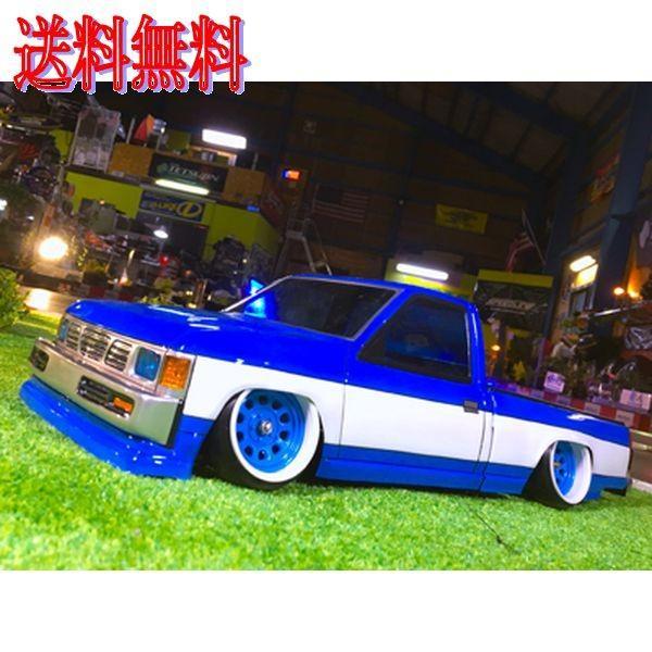 TETSUJIN TT-7705 NISSAN 【D21】 DATSUN TRUCK