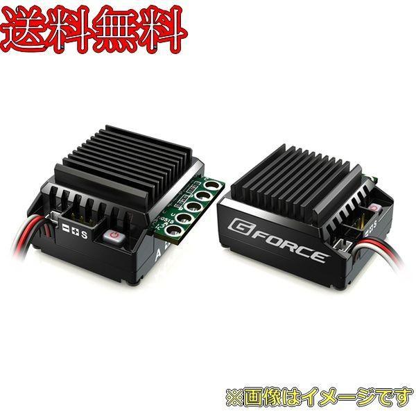 GFORCE TS90A Plus ESC(黒) G0191