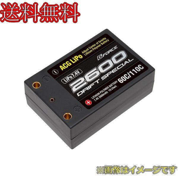 GFORCE GFG011 Drift Special ACG LiPo 7.4V 2600mAh 60C/110C Super Short Size