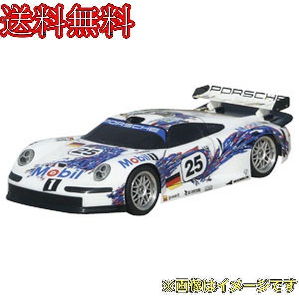 カワダ TU63 GT1-LM ボディーセット(190mm) RSウイング&ライトデカール付