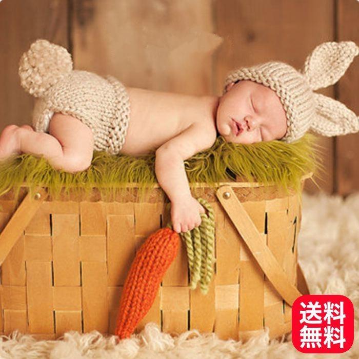 ニューボーンフォト 新生児 キッズ ベビー うさぎ コスチューム にんじん付きで可愛い 着ぐるみ 3点セット 記念撮影 寝相アート 送料無料|irisblue