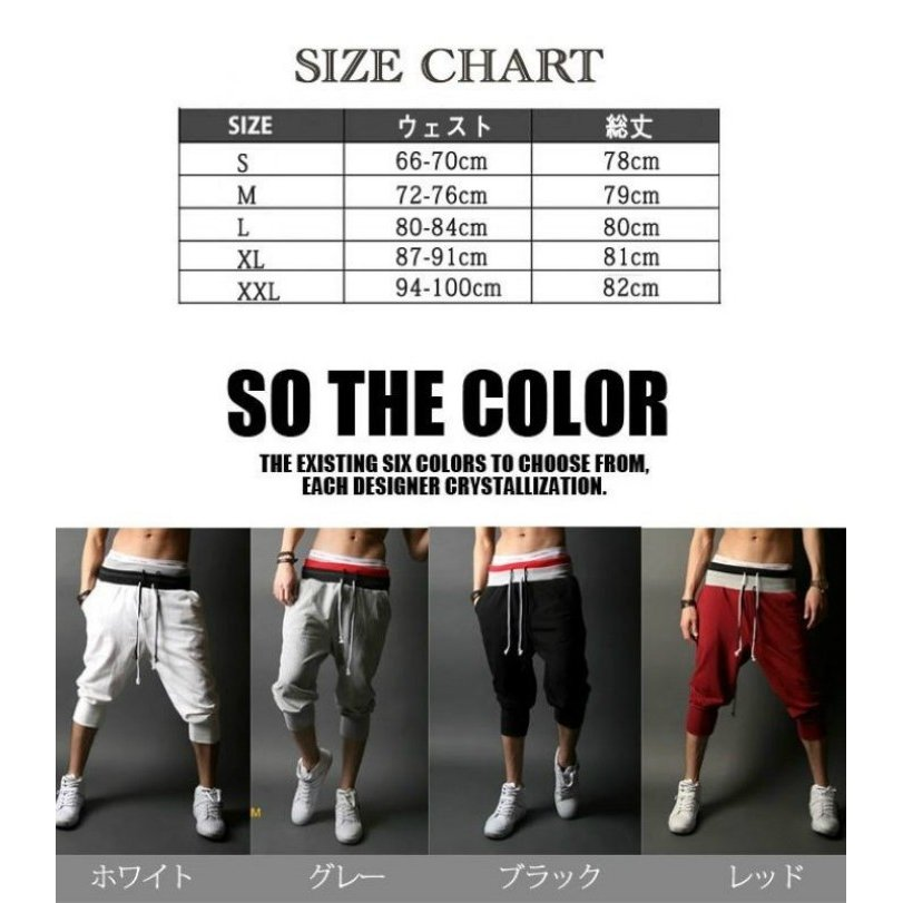 サルエルパンツ スポーツハーフパンツ メンズ スウェット 薄手 7分丈 メンズパンツ スウェットパンツ|irisblue|02