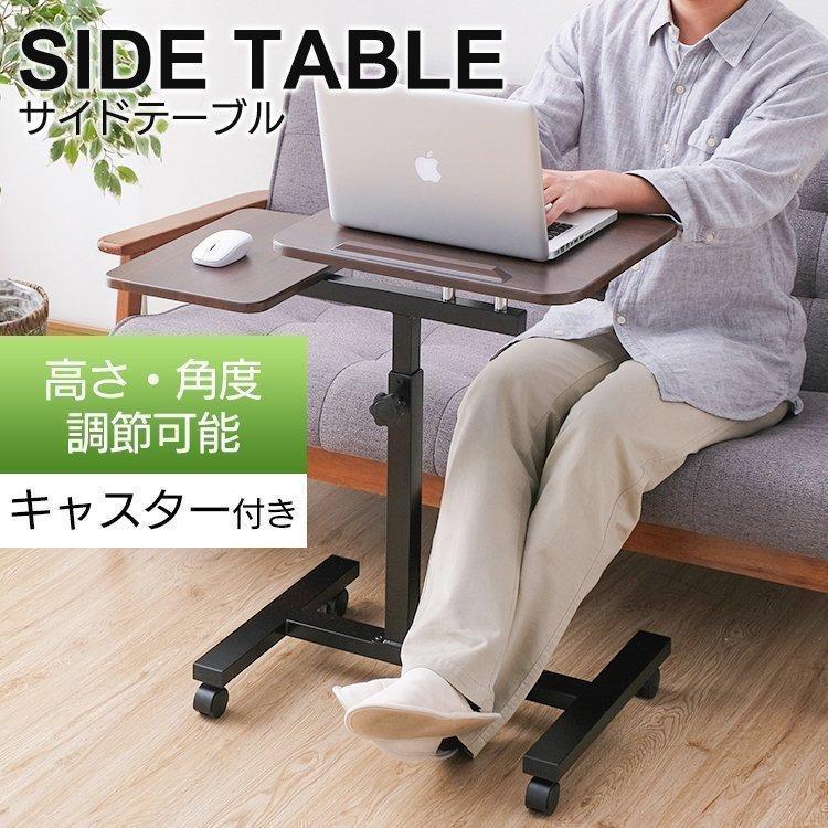 テーブル おしゃれ 北欧 人気ブランド多数対象 新生活 サイドテーブル ソファテーブル 机 コンパクト ちゃぶ台 一人暮らし SALE CST-7010 木目調