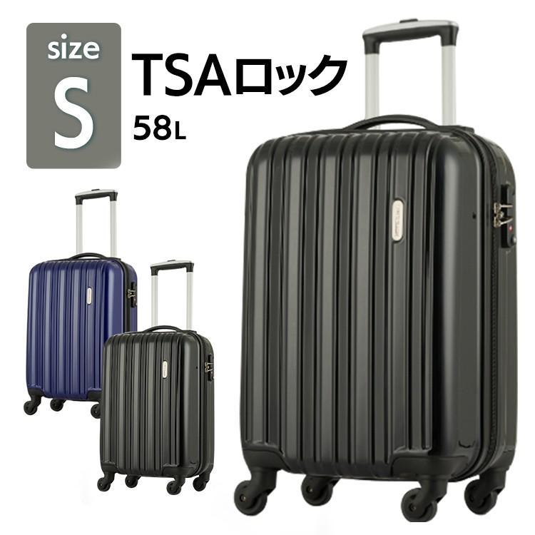キャリーバック スーツケース キャリー スーツケース 58L 5096-58 ティーアンドエス (D)