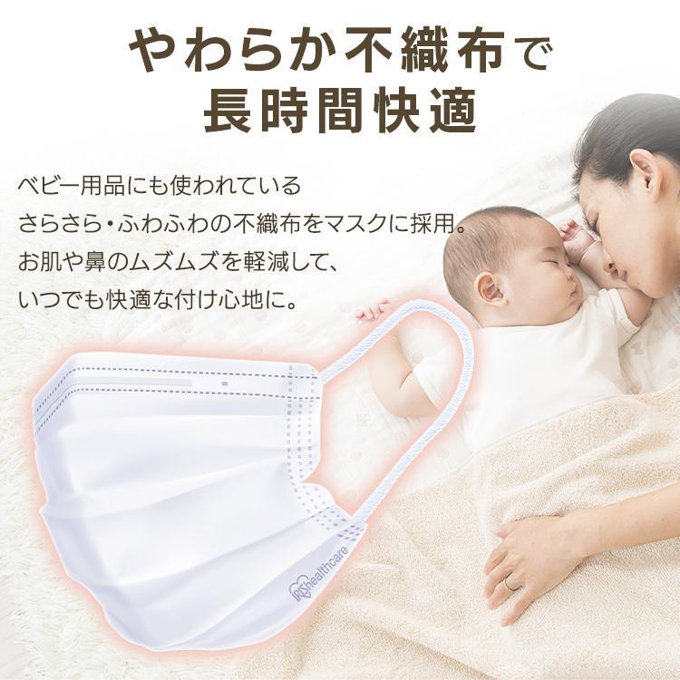 製 オーヤマ アイリス 日本 マスク
